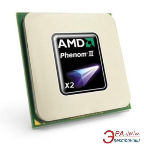 Процессор AMD Phenom II X2 560 Black Edition AM3 Tray