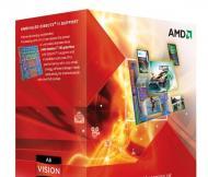 Процессор AMD A6 X4 3650 (AD3650WNGXBOX) socket FM1 Box