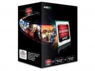 Процессор AMD A4 X2 6300 (AD6300OKHLBOX) socket FM2 Box
