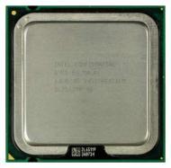 Процессор Intel Pentium Dual-Core E5200 Socket-775 Tray