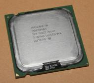 ��������� Intel Pentium 4 524 Socket-775 Tray