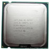 ��������� Intel Core 2 Duo E6750 Socket-775 Tray