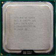Процессор Intel Core 2 Duo E6550 Socket-775 Tray