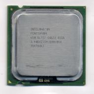 Процессор Intel Pentium 4 650 Socket-775 Tray
