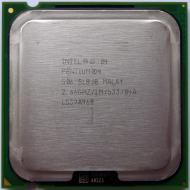 Процессор Intel Pentium 4 506 Socket-775 Tray