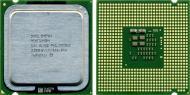 Процессор Intel Pentium 4 531 Socket-775 Tray