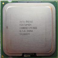 Процессор Intel Pentium 4 520 Socket-775 Tray