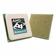 Процессор AMD Athlon 64 X2 7550 AM2+ Tray