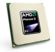 Процессор AMD Phenom II X2 550 AM3 Tray