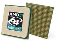 Процессор AMD Athlon 64 X2 7750 AM2+ Tray