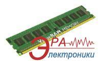 DDR3 ECC DIMM 240-контактный 8 Gb 1333 MHz Kingston KIT (KTH-PL313/8G)