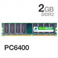 DDR2 2 �� 800 MHz PC6400 Corsair (VS2GB800D2)