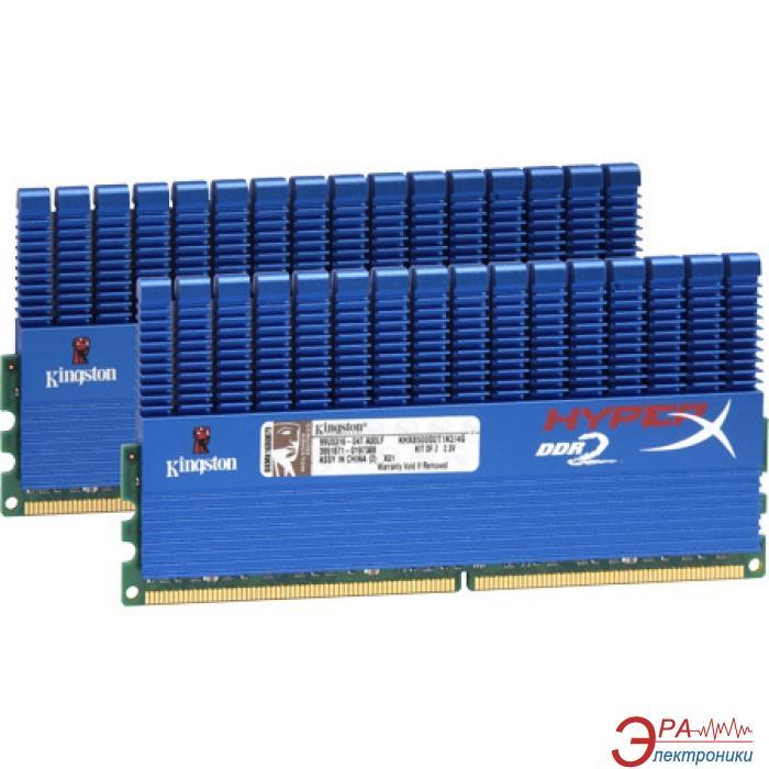Оперативная память DDR2 2x2 Гб 1066 MHz PC8500 Kingston HiperX Tall (KHX8500D2T1K2/4G)