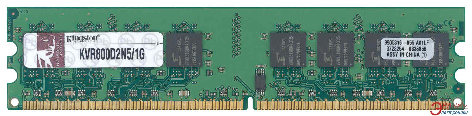 Оперативная память DDR2 1 Гб 800 MHz PC6400 Kingston (KVR800D2N5/1G)