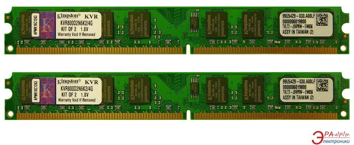Оперативная память DDR2 2 Гб 800 MHz PC6400 Kingston (KVR800D2N6K2/4G)