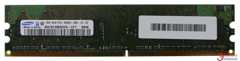 Оперативная память DDR2 1 Гб 800 MHz PC6400 Samsung (M378T2863EHS-CF7)