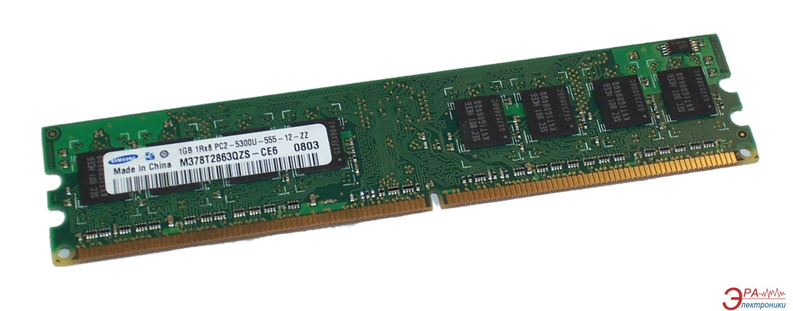 Оперативная память DDR2 1 Гб 667 MHz PC5300 Samsung (M378T2863QZS-CE6)