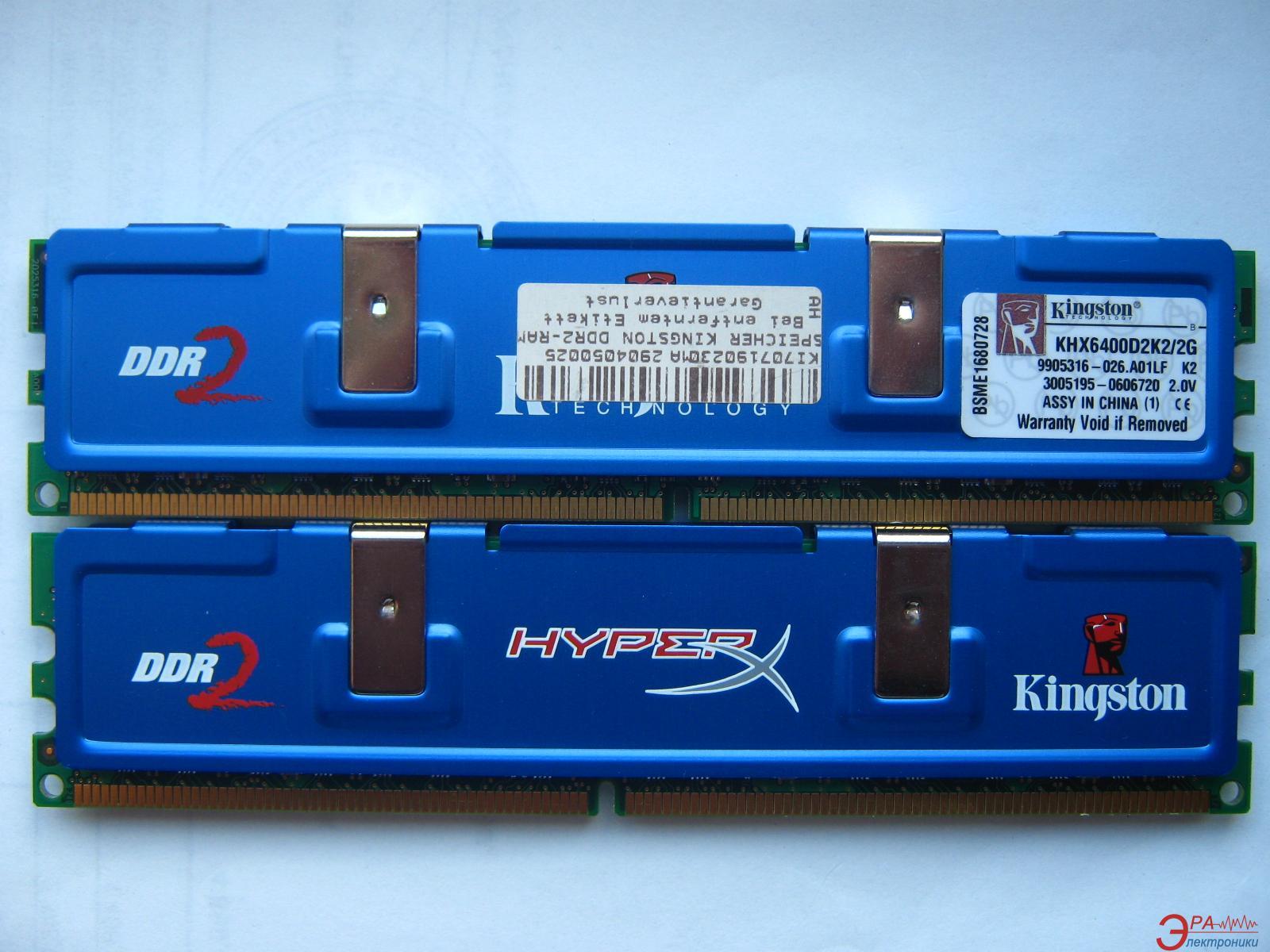 Оперативная память DDR2 2x1 Гб 800 MHz PC6400 Kingston HyperX (KHX6400D2K2/2G)