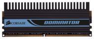 Оперативная память DDR2 1 Гб 1066 MHz PC8500 Corsair DOMINATOR (CM2X1024-8500C5D)