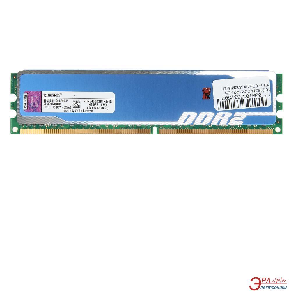 Оперативная память DDR2 2 Гб 800 MHz PC6400 Kingston HyperX (KHX6400D2K2/4G)