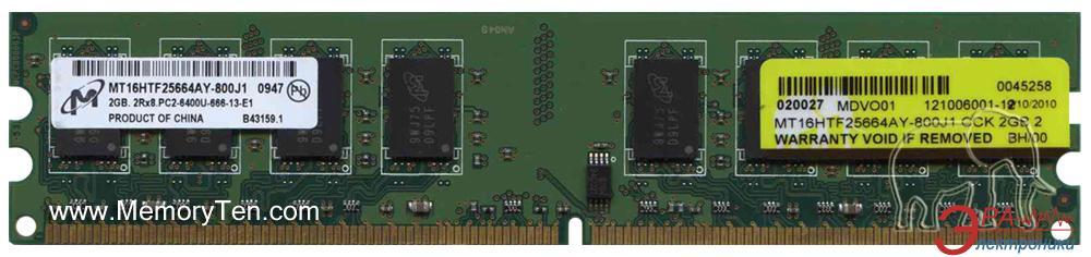 Оперативная память DDR2 2 Гб 800 MHz PC6400 Micron (MT16HTF25664AY-800J1)