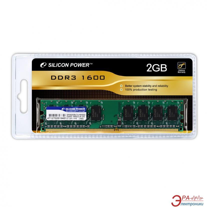 Оперативная память DDR3 2 Гб 1600 МГц Silicon Power box