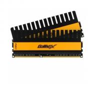 DDR3 2x4 Гб 2000 МГц Crucial Ballistix (BL2KIT51264FN2001)