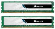 DDR3 2x4 �� 1333 ��� Corsair (CMV8GX3M2A1333C9)