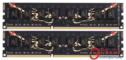 Оперативная память DDR3 2x4 Гб 1600 МГц Geil Black Dragon (GB38GB1600C9DC)