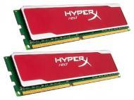 Оперативная память DDR3 2x2 Гб 1600 МГц Kingston Hyper X Red (KHX16C9B1RK2/4)