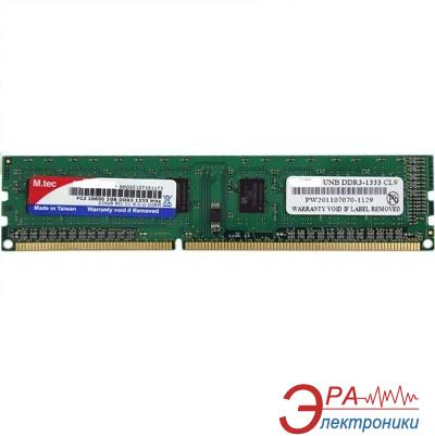 Оперативная память DDR3 2 Гб 1333 МГц TwinMos Original (9DEEBMZ8-TATP)