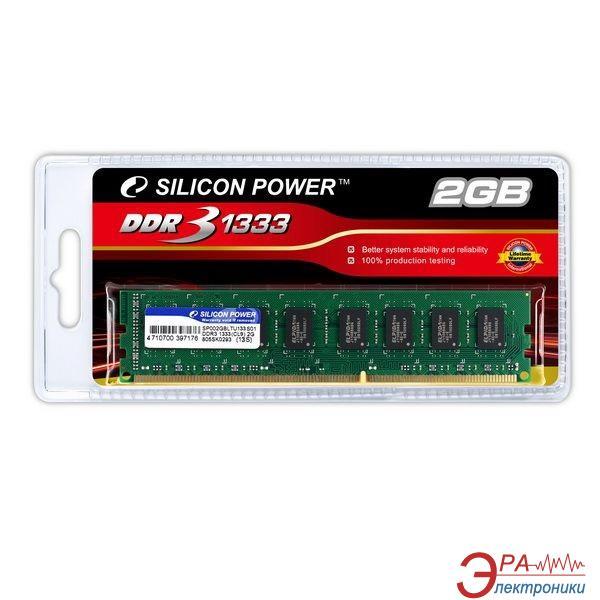 Оперативная память DDR3 2 Гб 1333 МГц Silicon Power Retail (SP002GBLTU133S02)
