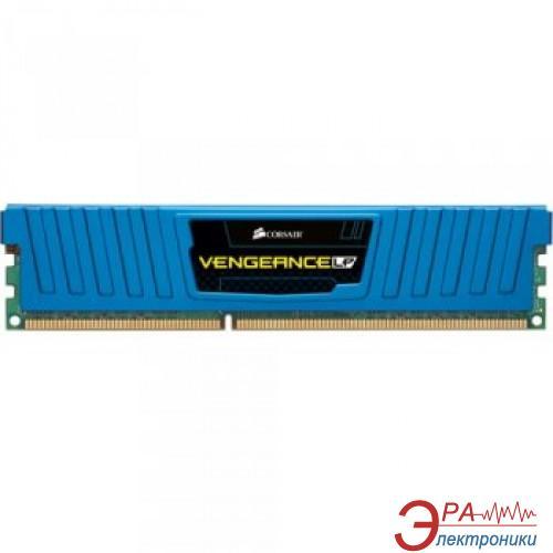 Оперативная память DDR3 4 Гб 1600 МГц Corsair Vengeance (CML8GX3M1A1600C10B)  LowProfile Blue