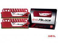 DDR3 2x4 Гб 2133 МГц Geil (GEV38GB2133C11DC)