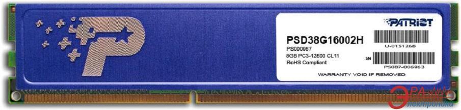 Оперативная память DDR3 8 Гб 1600 МГц Patriot (PSD38G16002H)