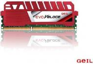DDR3 8 Гб 1333 МГц Geil (GEV38GB1333C9SC)