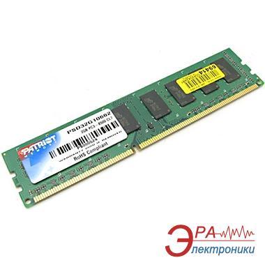 Оперативная память DDR3 2 Гб 1333 МГц Patriot (PSD32G13332) CL9 Ret.