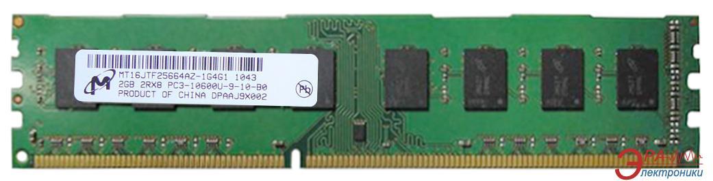 Оперативная память DDR3 2 Гб 1333 МГц Micron (MT16JTF25664AZ-1G4G1)