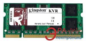 Оперативная память SO-DIMM DDR2 1 Gb 800 МГц Kingston (KVR800D2S6/1G)