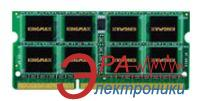 Оперативная память SO-DIMM DDR3 4 Gb 1333 МГц Kingmax Retail (FSFF65F)