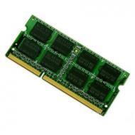 Оперативная память SO-DIMM DDR3 2 Gb 1333 МГц Hynix (HMT125S6TFR8C-H9N0)