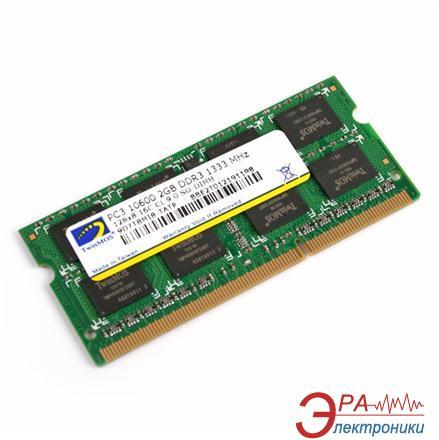 Оперативная память SO-DIMM DDR3 2 Gb 1333 МГц TwinMos (9D7TBMIB-TATP) M.tec