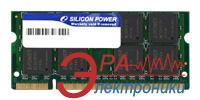Оперативная память SO-DIMM DDR2 1 Gb 800 МГц Silicon Power (SP001GBSRU800S02)