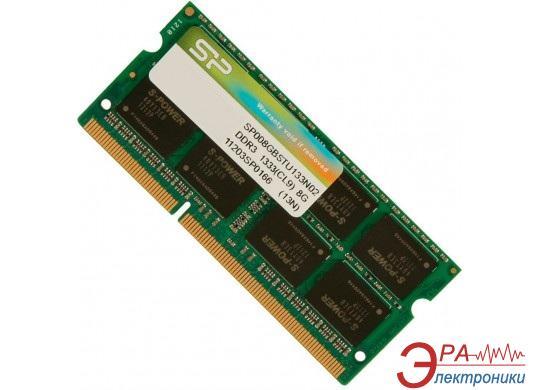 Оперативная память SO-DIMM DDR3 8 Gb 1333 МГц Silicon Power (SP008GBSTU133N02)
