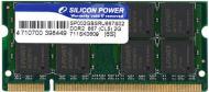 SO-DIMM DDR2 2 Gb 667 МГц Silicon Power (SP002GBSRU667S02) BULK