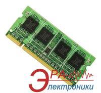 Оперативная память SO-DIMM DDR2 1 Gb 667 МГц Spectek (ST12864AC667)