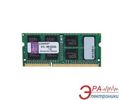 Оперативная память SO-DIMM DDR3 8 Gb 1333 МГц Kingston для Apple iMac,  MacBook Pro (KTA-MB1333/8G)