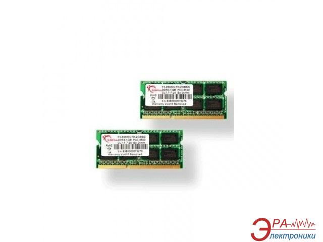 Оперативная память SO-DIMM DDR3 2*2 Gb 1066 МГц G.Skill (F3-8500CL7D-4GBSQ)