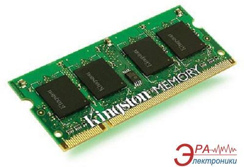 Оперативная память SO-DIMM DDR3 2 Gb 1600 МГц Kingston (KVR16S11/2)