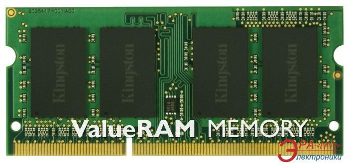 Оперативная память SO-DIMM DDR3 4 Gb 1333 МГц Kingston (KVR13S9S8/4)
